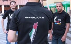"""""""فلاشب موب"""" في كييف للتعريف بفظاعة العدوان الإسرائيلي على غزة"""