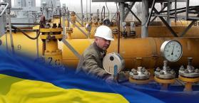أوكرانيا تتجه نحو تحقيق الاكتفاء الذاتي من الغاز