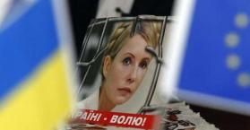 ألمانيا تنفي حث زعماء الاتحاد الأوروبي على مقاطعة اليورو 2012 في أوكرانيا