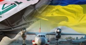 """من إجمالي 6 طائرات.. أوكرانيا تسلم العراق رابع طائرة من طراز """"أن 32"""""""