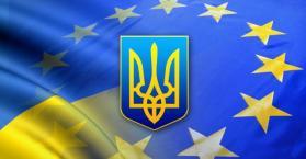 مصير اتفاقية الشراكة بين أوكرانيا والاتحاد الأوروبي سيحدد نهاية شهر أكتوبر
