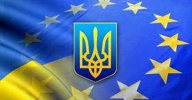 الاتحاد الأوروبي يمدد عمل بعثة مراقبة الإصلاحات القضائية في أوكرانيا