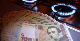 أوكرانيا تعلن  إستعداد سداد كافة ديونها من الغاز الروسي مقابل خفض سعر الغاز إلى 268.5 دولار