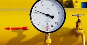 بشرط الانضمام إلى الاتحاد الأوراسي.. روسيا تعرض خفض أسعار الغاز المصدر إلى أوكرانيا
