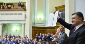 الرئيس الأوكراني يوقع على اتفاقية العضوية للاتحاد الأوروبي