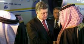 الرئيس الأوكراني ينهي زيارته للمملكة العربية السعودية
