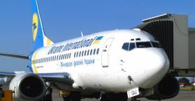 من الآن فصاعدا.. لا طيران بين أوكرانيا وروسيا