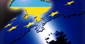 بطولة اليورو 2012 تقطع طريق أوكرانيا نحو عضوية الاتحاد الأوروبي