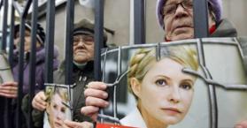 حزب ألماني يدعو لمقاطعة بطولة اليورو 2012 وتجميد العلاقات مع أوكرانيا