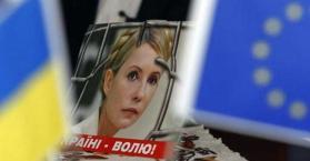 بعثة أوروبية إلى أوكرانيا لتسوية مصير تيموشينكو بعد تعثر الإفراج عنها