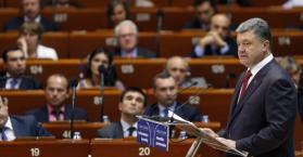 خطاب الرئيس الأوكراني أمام الاتحاد الأوروبي