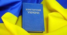 في انتظار تعديلات واسعة عليه.. أوكرانيا تحتفل باليوم الوطني للدستور