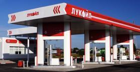 شركة النفط الروسية الشهيرة لوكويل