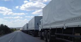 تحرك قافلة المساعدات الروسية