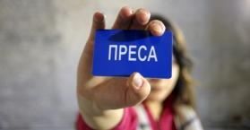 في أسوأ تصنيف لها منذ الاستقلال.. تراجع لافت لحرية الصحافة بأوكرانيا