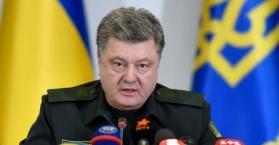 بوروشينكو يتهم روسيا بإرسال جنود لدعم انفصاليي شرق أوكرانيا
