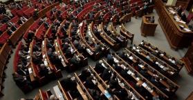 البرلمان الأوكراني يصادق على مشروع قانون العقوبات الاقتصادية على روسيا