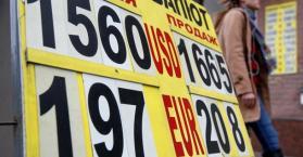 اقتصاد أوكرانيا يواجه شبح الانهيار