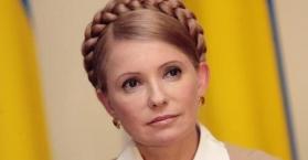 مجلس الشيوخ الأمريكي يدعو إلى الإفراج عن تيموشينكو رئيسة وزراء أوكرانيا السابقة