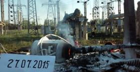 أوكرانيا تتهم روسيا بقصف محطة لتوليد الكهرباء في دونيتسك