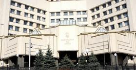 المحكمة الدستورية في أوكرانيا توافق على التعديلات الخاصة باللامركزية في السلطة
