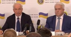 """رئيس الوزراء الأوكراني السابق يعلن عن تشكيل """"لجنة إنقاذ أوكرانيا"""" من موسكو"""