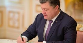 بوروشينكو يوقع على إجراءات إضافية لإلغاء نظام التأشيرة مع الاتحاد الأوروبي