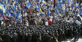 الولايات المتحدة تستنكر أحداث العنف أمام البرلمان وتدعو الأوكرانيين للاحتجاج سلميا