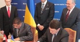 توقيع مذكرة تفاهم بين العراق وأوكرانيا في مجالات التعليم والبحث العلمي