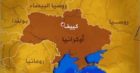 عالم روماني يتوقع زلزالا قويا يضرب أوكرانيا هذا الأسبوع