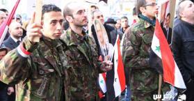 """في سنوية """"الأزمة"""".. تظاهرة مؤيدة للأسد أمام سفارة سوريا بأوكرانيا"""