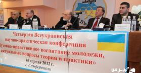 عودة الدين وانتشار التدين من أسباب التوتر وحلوله في القرم جنوب أوكرانيا