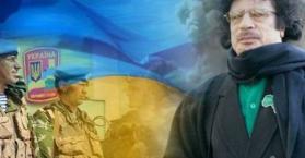 """القضاء الليبي يحكم بالسجن 10 سنوات على 19 أوكرانيا بتهمة العمل """"كمرتزقة"""" للقذافي"""