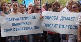 اللغة الروسية تقسم وتهدد مجتمع أوكرانيا