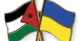 بحث التعاون الصحي والدوائي بين أوكرانيا والأردن