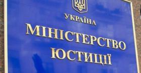"""في إطار محاربة الفساد في أوكرانيا.. 80 ألف مسؤول تحت مراقبة نظام """"التطهير"""""""