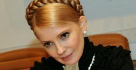 25 ألف أوكراني يريدون إرسال يوليا تيموشينكو سفيرة للبلاد في الهوندوراس
