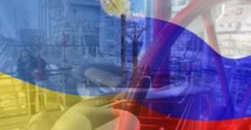 لافروف: أسعار الغاز ليست ضمن أهم المسائل في العلاقات مع أوكرانيا