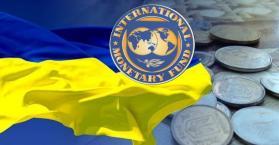 صندوق النقد  الدولي يدرس خطة جديدة لمساعدة إقتصاد أوكرانيا
