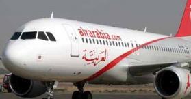العربية للطيران تعلن عن تسيير رحلاتها إلى مدينة أوديسا في أكتوبر المقبل