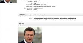 """""""الإنتربول"""" يحذف اسم الرئيس الأوكراني السابق من قائمة المطلوبين"""
