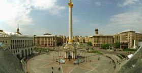 العاصمة الأوكرانية كييف