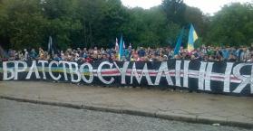 جماهير أوكرانيا وبيلاروسيا فى مسيرة واحدة لنبذ العنف قبيل مباراة منتخبيهما