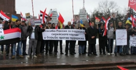 تظاهرة تأييد للأسد وشكر لروسيا في مدينة خاركيف شرق أوكرانيا
