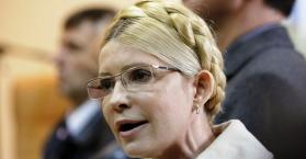 للمرة الـ25.. تأجيل محاكمة رئيسة الوزراء الأوكرانية السابقة تيموشينكو
