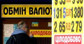 هاجس الانهيار يهدد اقتصاد أوكرانيا، ومساع حثيثة لمساعدات عاجلة