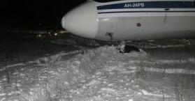 مصرع 4 وإصابة 9 آخرين إثر تحطم طائرة ركاب أوكرانية