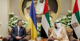 توقيع اتفاقيات تعاون بين أوكرانيا والإمارات في عدة مجالات