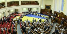 اللغة الروسية تدخل أوكرانيا في أزمة سياسية جديدة