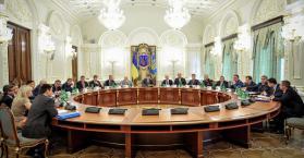 مجلس الأمن القومي الأوكراني